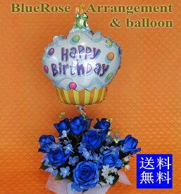 バルーンフラワー&ブルーローズ 【青いバラ】【記念日の花】【プロポーズの花】