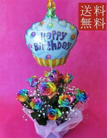 【バルーンフラワー】レインボーローズ10本のアレンジメント/送料無料 レインボーローズの花言葉:無限の可能性 奇跡 【結婚祝い 花】【誕生日 花】【七色のバラ】