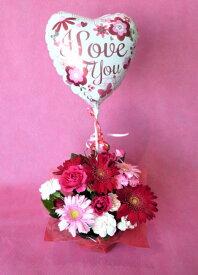 【バルーンフラワー】LOVE あす楽対応 【結婚のお祝い】【誕生日 花】【記念日の花】