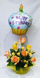 【バルーンフラワー】送料無料 ビタミンカラーローズ【誕生日の花】【結婚のお祝い】【お祝いの花】