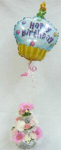 【バルーンフラワー】 3段 フラワーケーキ ピンクガーベラ 【送料無料!】 【ガーベラ】【ケーキフラワー】【誕生日 花】