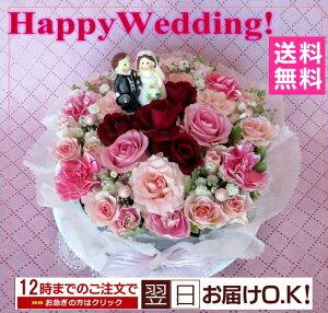 フラワーケーキ スペシャルピンク ブライダル/ケーキフラワー 【送料無料!】(7・8月クール便使用)