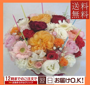 【フラワーケーキ】 ブルーマート☆スイートケーキ LL 【誕生日】【結婚祝い】【ケーキフラワー】【クール便でお届け!】【あす楽対応】