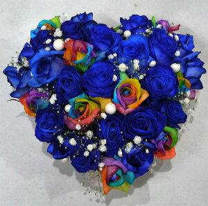 【フラワーケーキ】レインボーローズ&ブルーローズハートケーキ(バレンタイン)【誕生日】【結婚祝い】【青いバラ】【七色のバラ】