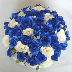 【フラワーケーキ】スペシャルブルーローズ【ブルーローズの花言葉:神の祝福、喝采、奇跡】【青いバラ】