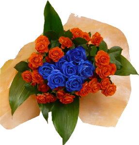 【ブルーローズ】【バラの花束】ブルー&オレンジローズブーケ【青いバラ】【結婚祝い 花】【誕生日 花】