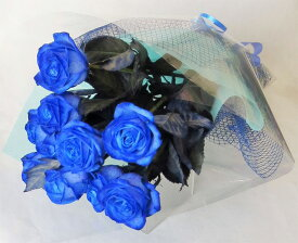 ブルーローズ・青いバラ!10本
