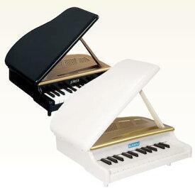 ★ お子様のプレゼントにオススメ!KAWAI・カワイ / ミニグランドピアノ ホワイト 1118 (25鍵)