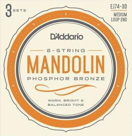 D'Addario・ダダリオ / EJ74-3D Mandolin Family マンドリン用弦 Mandolin Strings, Phosphor Bronze, Medium, 11-40 4本セット×3