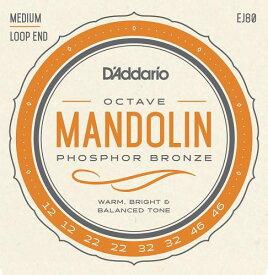 D'Addario・ダダリオ / EJ80 Mandolin Family マンドリン用弦 Phosphor Bronze Octave Mandolin Strings, Medium, 12-46 4本セット