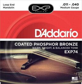 D'Addario・ダダリオ / マンドリン用弦 EXP74 Coated Phosphor Bronze Mandolin Strings, Medium, 11-40 4本セット