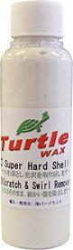 Turtle Wax・タートルワックス / Scratch & Swirl Remover キズ消しコンパウンド 楽器用パッケージ