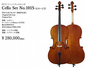 【 送料無料!】純国内生産・初心者の方にもオススメ!Ena Violin 恵那バイオリン / Cello Set No.101S アウトフィットチェロセット【smtb-tk】