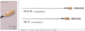 高級指揮棒・PICKBOY ピックボーイ / NC-F カーボングラファイトシリーズ 指揮棒・タクト【smtb-tk】