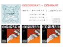 ゴールドブラカット+ドミナント セット弦 4/4サイズ or 分数サイズ【smtb-tk】