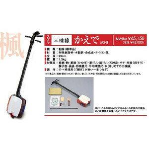 【楽天 和楽器ランキング1位受賞店!】SUZUKI MS-8 かえで(初心者用 三味線)