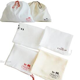 0bc7ea53fd89 コーチ COACH 保存袋 ダストバッグ アウトレット メール便送料込み