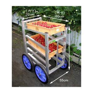 ハラックス HARAX いちご収穫用 ワゴン 5段タイプ SW-514イチゴ 苺 収穫 運搬 ハウスカー 作業用 台車 農用 農業用 農業資材 農具