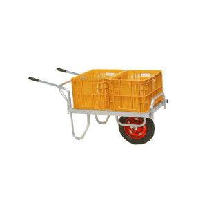 ハラックス HARAX アルミ製1輪車コンテナ2ヶ積エアータイヤ CN-40D収穫 運搬 ハウスカー 台車 農用 農業用 農業資材 農具