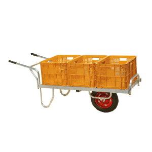 ハラックス HARAX アルミ製1輪車コンテナ3ヶ積エアータイヤ CN-60D収穫 運搬 ハウスカー 台車 農用 農業用 農業資材 農具