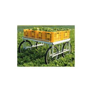 ハラックス HARAX アルミ製 伸縮式収穫台車エアタイヤ RA-500収穫 運搬 ハウスカー 台車 農用 農業用 農業資材 農具