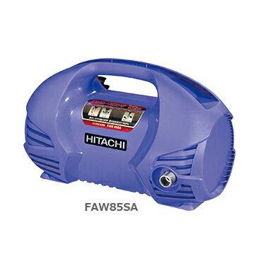 日立/HITACHI 高圧洗浄機/洗車機 FAW85SA【家庭用】