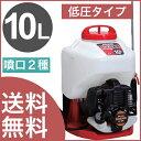 【送料無料】工進/KOSHIN エンジン 噴霧器 / 自動 動噴 動力噴霧器 / ES-10C / 背負い式 10Lタンク 噴口2個付き! 2ストエンジン / ...
