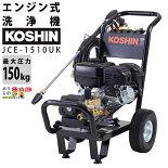 JCE-1510UK