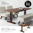 ダイニングテーブル 食卓テーブル テーブル 机 幅150cm 天然木 木製 リビング 食卓 シンプル 北欧風 デザイン おしゃれ ブラウン CL-63TBR