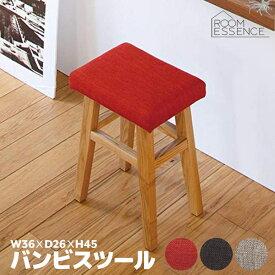 スツール 腰掛椅子 椅子 いす チェア 背なし 軽量 コンパクト 高さ45cm ダイニング リビング 玄関 作業 かわいい 可愛い 北欧 シンプル デザイン 天然木 木製 CL-785CBR/CL-785CBE/CL-785CRD