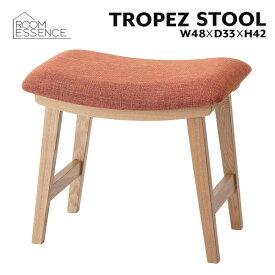 スツール 腰掛椅子 玄関椅子 いす 腰掛台 キッチン 玄関 完成品 座り心地 ファブリック 天然木 木製 超シンプル デザイン 北欧 オレンジ CL-790COR