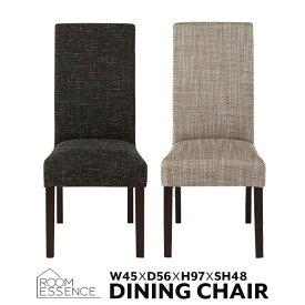 ダイニングチェア 座面高さ48cm チェア チェアー 椅子 いす 食卓 布地 布張り ファブリック 天然木 木製 リビング 北欧 シンプル デザイン CL-819BR CL-819BE