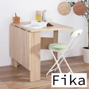 ダイニングテーブル フォールディングテーブル バタフライテーブル 折りたたみテーブル 食卓テーブル 机 作業台 収納 折り畳み 木製 FIK-103NA FIK-103WAL