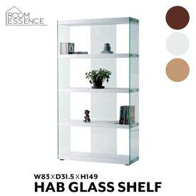 ガラスシェルフ 高さ149cm ディスプレイラック コレクション棚 什器 ラック ガラス HAB-624