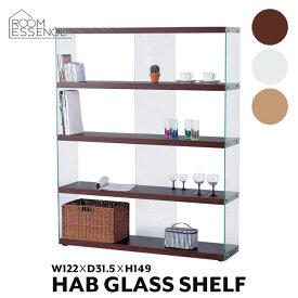 ガラスシェルフ 高さ149cm ディスプレイラック コレクション棚 什器 ラック ガラス HAB-625