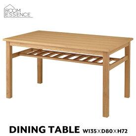 ダイニングテーブル 食卓テーブル テーブル 作業台 机 収納棚 収納 木製 天然木 シンプル デザイン アッシュ おしゃれ 北欧 ナチュラル HOT-522TNA