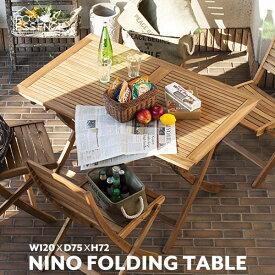 折りたたみテーブル 幅120cm フォールディングテーブル ガーデンテーブル テーブル 机 折畳み 折り畳み 持ち運び パラソル穴付 ベランダ テラス カフェ アウトドア キャンプ ガーデニング 庭 アカシア 天然木 木製 シンプル デザイン NX-802