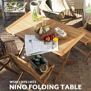 折りたたみテーブル 幅120cm フォールディングテーブル ガーデンテーブル テーブル 机 折畳み 折り畳み 持ち運び パラソル穴付 ベランダ テラス カフェ アウトドア キャンプ ガーデニング 庭
