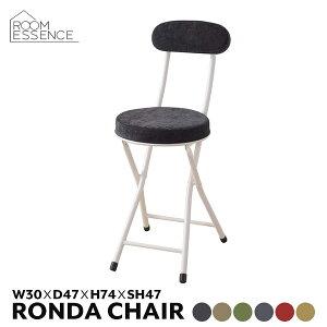 折りたたみチェア キッチンチェア 腰掛椅子 パイプ椅子 椅子 いす チェアー チェア 折り畳み 折畳み 収納 コンパクト 持ち運び 玄関 キッチン リビング 北欧 PC-32