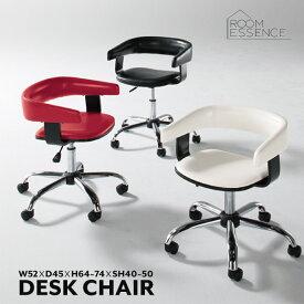 デスクチェア oaチェア ワークチェア パソコンチェア pcチェア 椅子 いす 作業 昇降機能 ソフトレザー 合皮 合成皮革 オフィス RKC-261BK / RKC-261RD / RKC-261WH