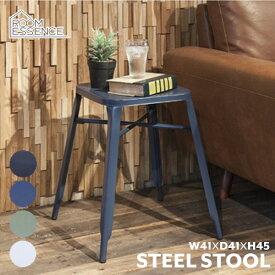 スツール スタッキングスツール 椅子 いす 花台 ナイトテーブル 机 台 サイドテーブル スチール 積み重ね収納 収納 軽量 持ち運び カフェ テラス リビング ガーデン 庭 玄関 店舗 おしゃれ RKC-272