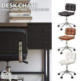 デスクチェア oaチェア ワークチェア パソコンチェア pcチェア 椅子 いす 昇降機能 ソフトレザー 合皮 合成皮革 オフィス 作業 シンプル デザイン 肘無し RKC-301BK RKC-301BR RKC-301WH
