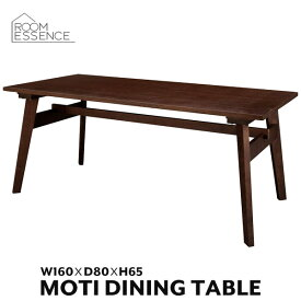 ダイニングテーブル 幅160cm テーブル 木製 天然木 ナチュラル タイムレステンダー RTO-745TBR