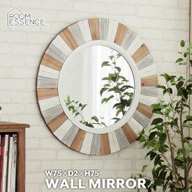 ウォールミラー 高さ75cm 壁掛けミラー ドレッサー 化粧鏡 鏡 円形 丸型 丸形 飛散防止 かがみ インテリア 装飾 TSM-50