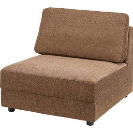 ソファ 幅86cm 1人掛け S ソファー 椅子 ファブリック 贅沢 座り心地 ゆったり イーズ HS-442BR HS-442GY