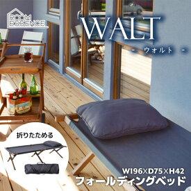 ベッド 幅196cm シングルベッド フォールディングベッド 枕付 折りたたみ 折畳み 持ち運び 収納袋 コンパクト 省スペース キャンプ アウトドア NX-935