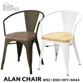 【法人・店舗向け配送】チェア 座面高さ44cm ダイニングチェア カフェチェア 椅子 いす ミッドセンチュリー デザイン カフェ 北欧 リビング おしゃれ モダン PC-136