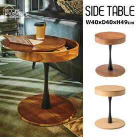 サイドテーブル 幅40cm ラウンドテーブル テーブル 机 丸形 収納スペース PT-616