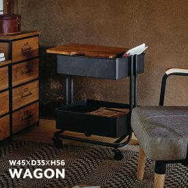 天板が外せる!かっこいいスチールワゴン アイアンラック ワゴン ラック サイドテーブル ソファサイド ベッドサイド 2段 収納 木製 天然木 キッチン リビング PW-404GY