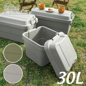 シンプルなデザインなので、玄関先やベランダにも置きやすいトランクカーゴ収納ボックス 30L 椅子 スツール トランク 収納ケース キャンプ アウトドア TC-30